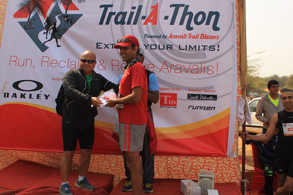 Trail-A-Thon Event Photo Gallery